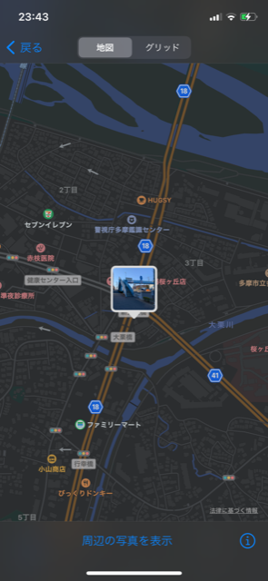 f:id:arukiroku_1974:20210124110540p:plain