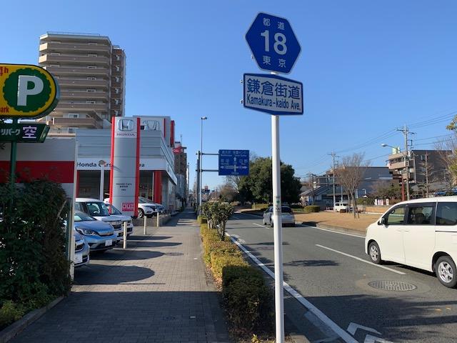 f:id:arukiroku_1974:20210124154922j:plain