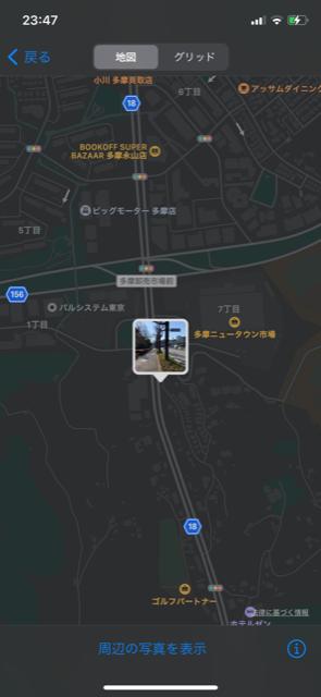 f:id:arukiroku_1974:20210127212244p:plain