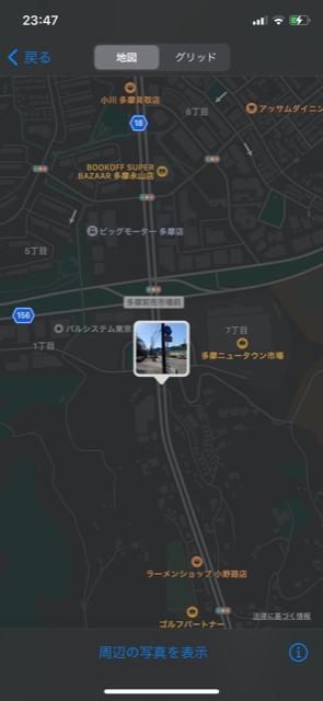 f:id:arukiroku_1974:20210127212701p:plain