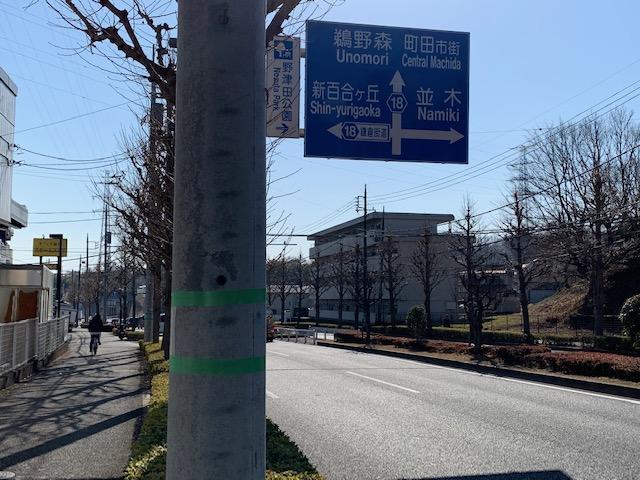 f:id:arukiroku_1974:20210129000818j:plain