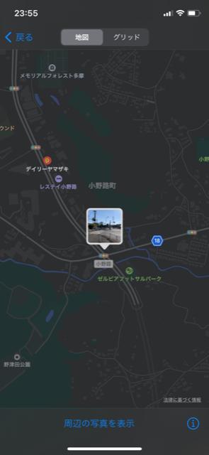 f:id:arukiroku_1974:20210129000855p:plain