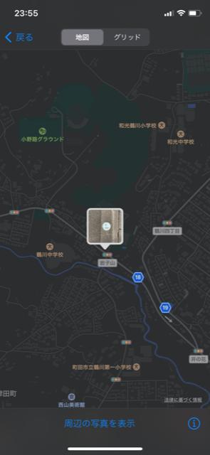 f:id:arukiroku_1974:20210129002017p:plain