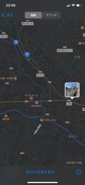 f:id:arukiroku_1974:20210129212418p:plain
