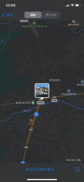 f:id:arukiroku_1974:20210129214230p:plain