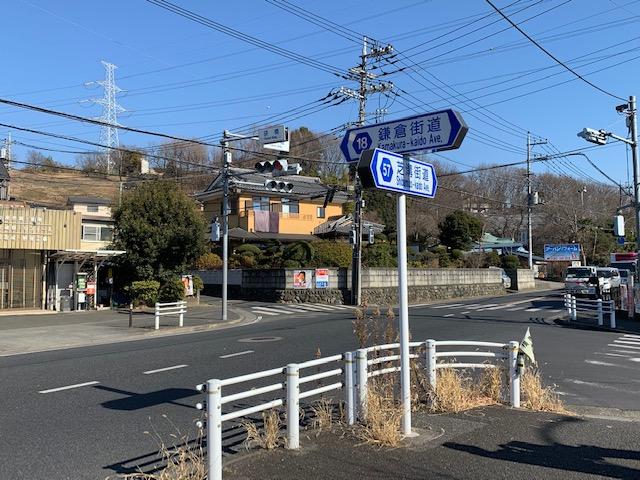 f:id:arukiroku_1974:20210129215011j:plain