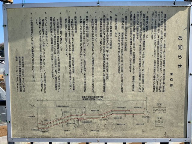 f:id:arukiroku_1974:20210130043051j:plain