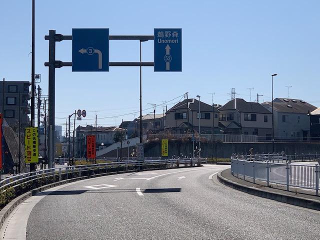 f:id:arukiroku_1974:20210130050017j:plain