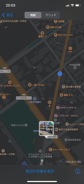 f:id:arukiroku_1974:20210130115247p:plain