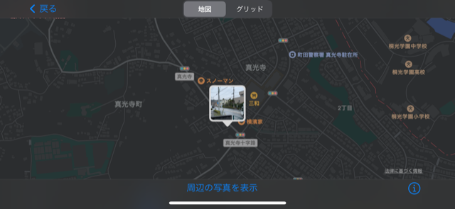 f:id:arukiroku_1974:20210308215443p:plain