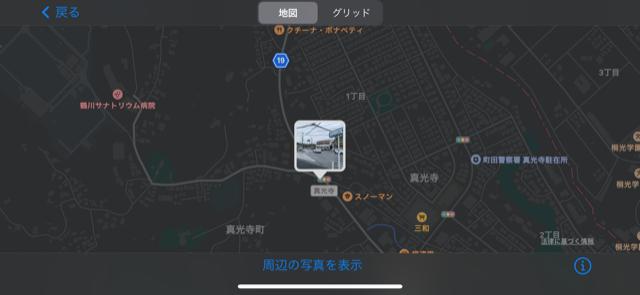 f:id:arukiroku_1974:20210308215954p:plain