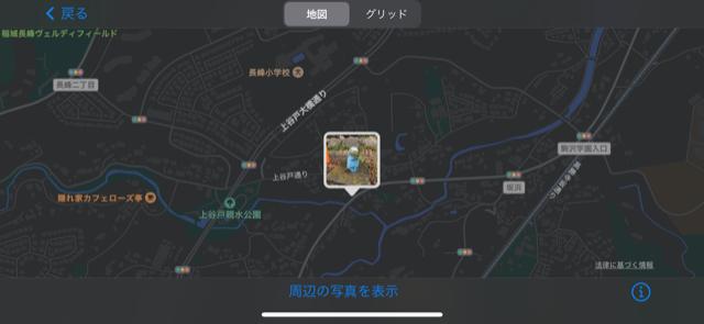 f:id:arukiroku_1974:20210309170947p:plain