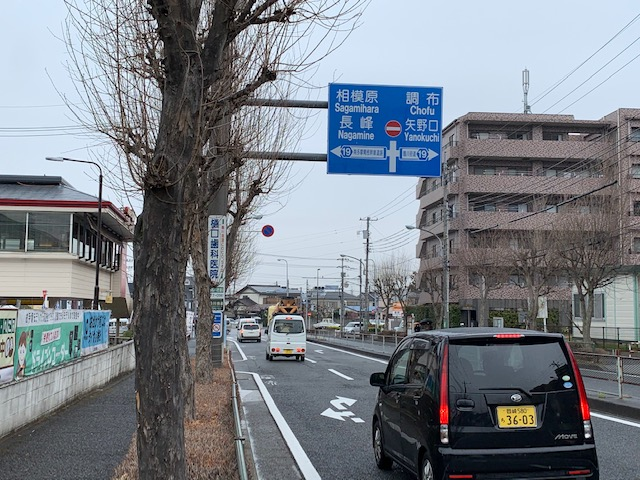 f:id:arukiroku_1974:20210309212258j:plain