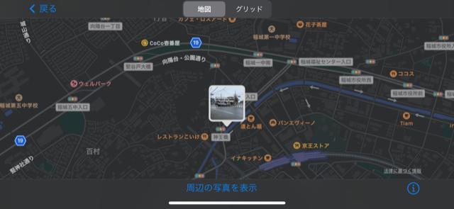 f:id:arukiroku_1974:20210309213534p:plain