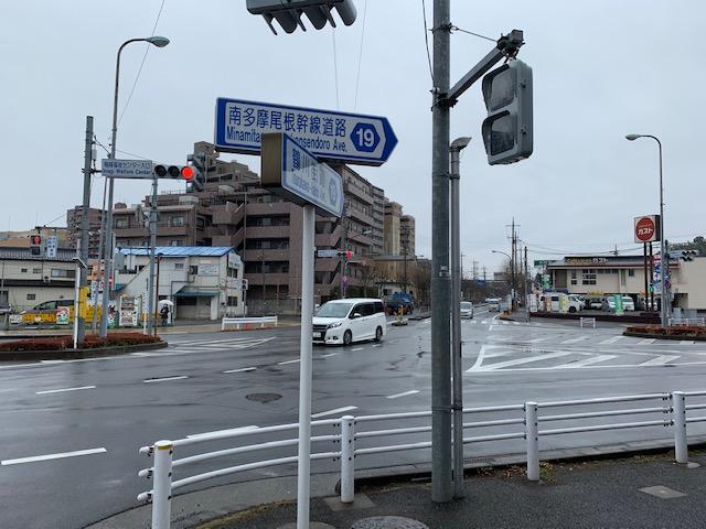 f:id:arukiroku_1974:20210309215348j:plain
