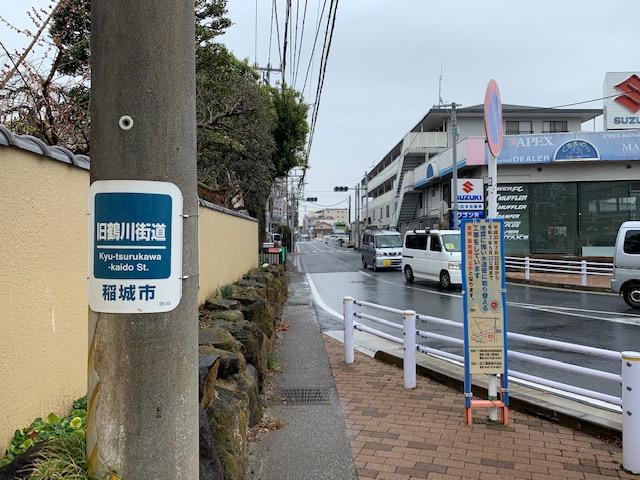f:id:arukiroku_1974:20210309215900j:plain