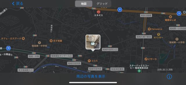 f:id:arukiroku_1974:20210309220344p:plain