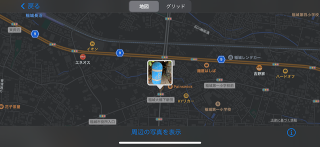 f:id:arukiroku_1974:20210309221116p:plain