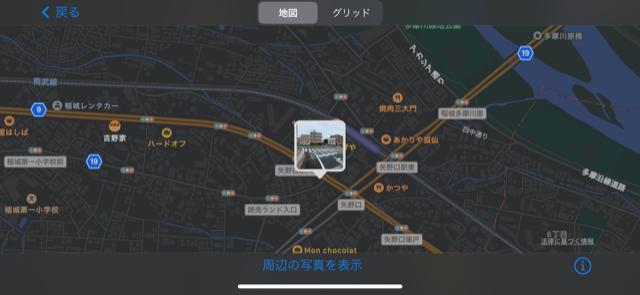 f:id:arukiroku_1974:20210309224027p:plain