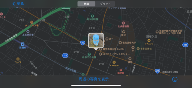 f:id:arukiroku_1974:20210309231842p:plain