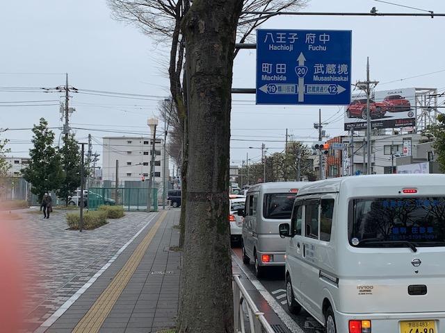 f:id:arukiroku_1974:20210309233118j:plain