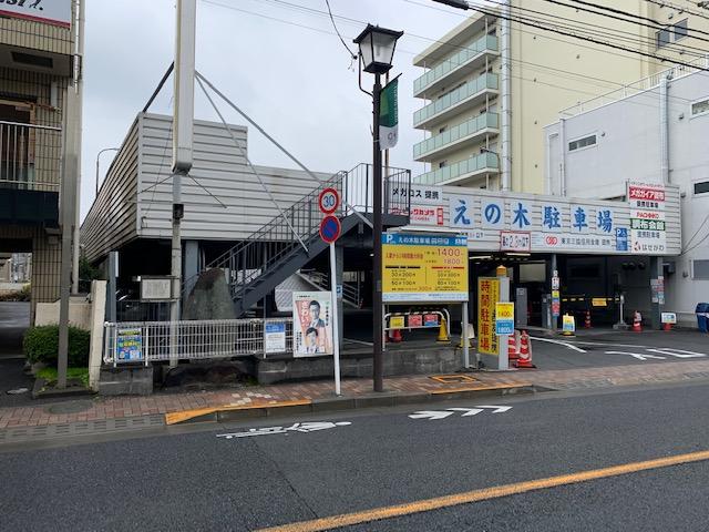 f:id:arukiroku_1974:20210309234410j:plain