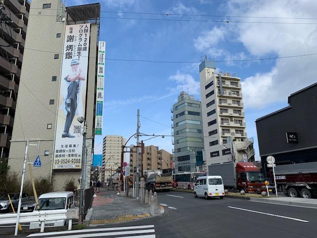 f:id:arukiroku_1974:20210310092352j:plain