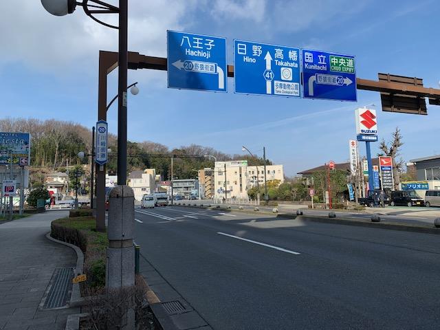f:id:arukiroku_1974:20210310102426j:plain