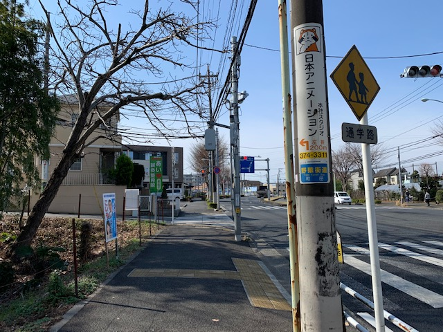 f:id:arukiroku_1974:20210310172936j:plain