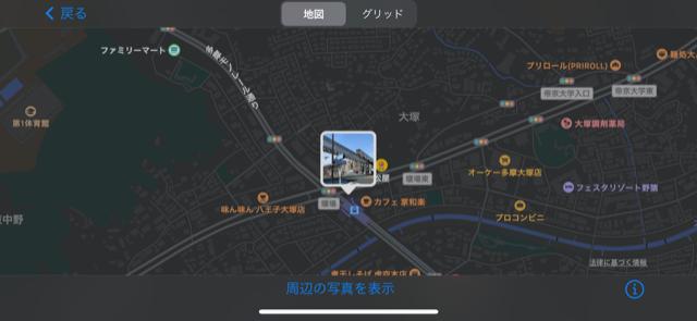 f:id:arukiroku_1974:20210310180347p:plain