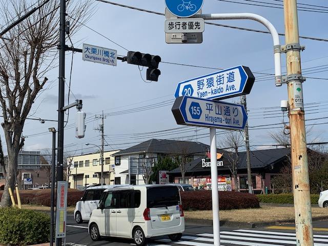 f:id:arukiroku_1974:20210311162654j:plain