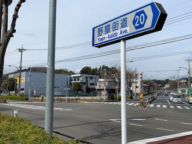 f:id:arukiroku_1974:20210311165011j:plain