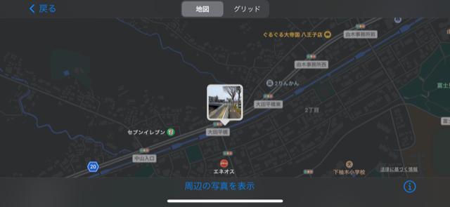 f:id:arukiroku_1974:20210311171830p:plain