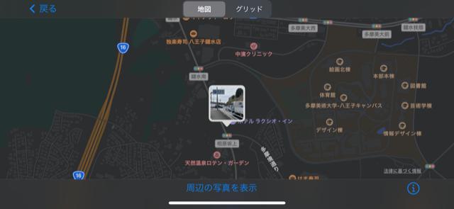 f:id:arukiroku_1974:20210311180051p:plain
