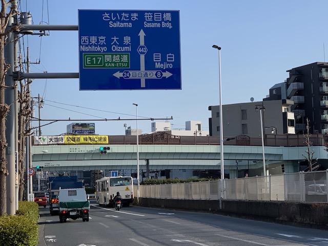 f:id:arukiroku_1974:20210315203051j:plain