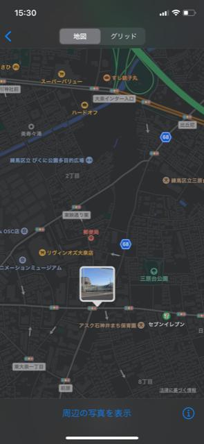 f:id:arukiroku_1974:20210315223533p:plain