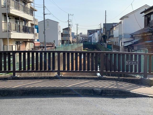 f:id:arukiroku_1974:20210316211343j:plain
