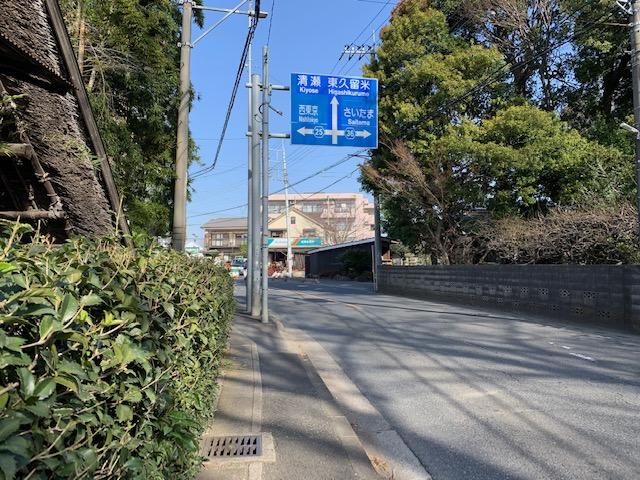 f:id:arukiroku_1974:20210316214101j:plain