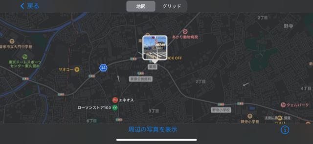 f:id:arukiroku_1974:20210316214233p:plain