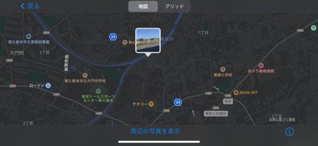 f:id:arukiroku_1974:20210316215113p:plain