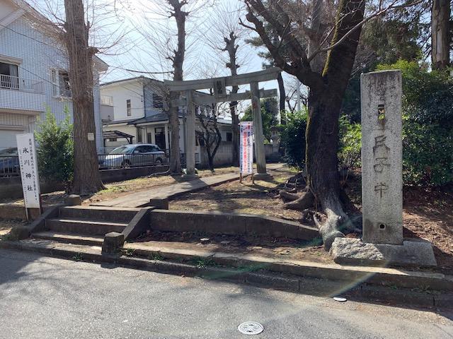 f:id:arukiroku_1974:20210316220812j:plain