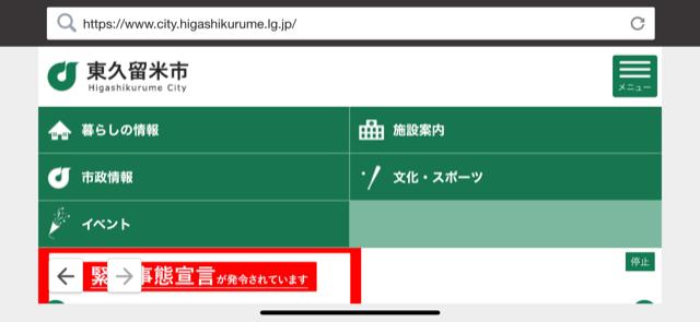 f:id:arukiroku_1974:20210318170911p:plain