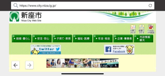 f:id:arukiroku_1974:20210318170929p:plain
