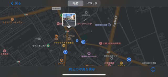 f:id:arukiroku_1974:20210318174552p:plain