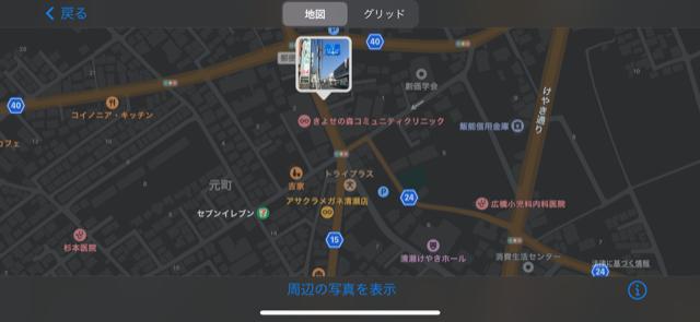 f:id:arukiroku_1974:20210318190250p:plain