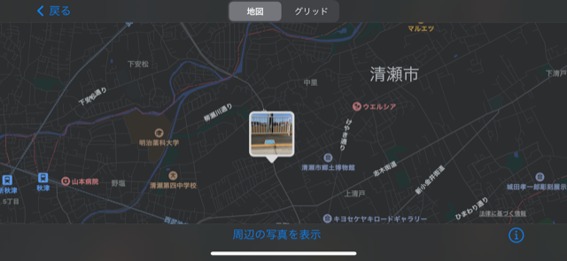 f:id:arukiroku_1974:20210318214615p:plain