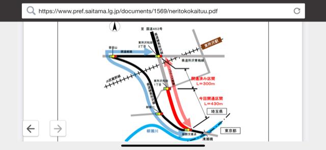 f:id:arukiroku_1974:20210318222306p:plain