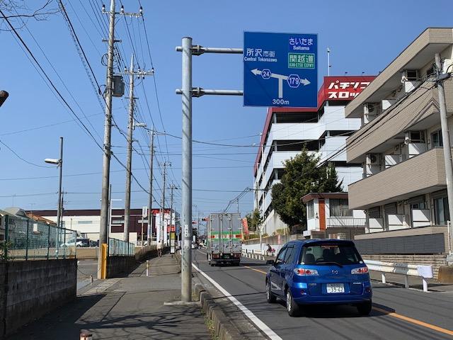 f:id:arukiroku_1974:20210318223101j:plain