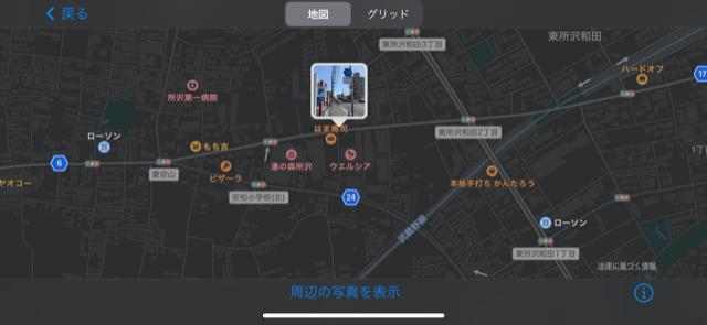 f:id:arukiroku_1974:20210321163906p:plain