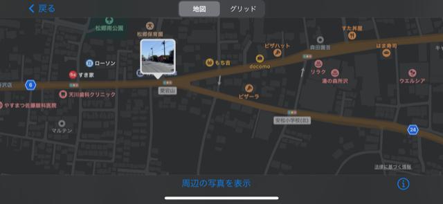 f:id:arukiroku_1974:20210321165444p:plain